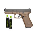 Пистолети (Green gas)